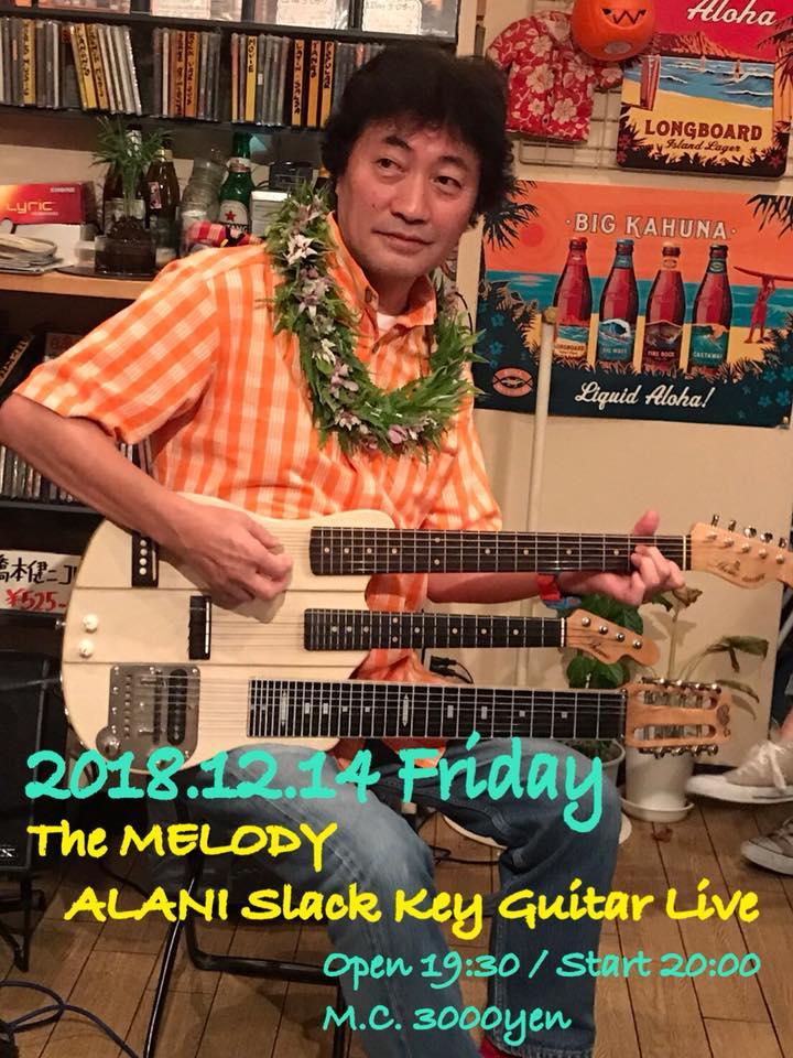 大阪 ALANI Slack Key Guitar Live @ The Melody