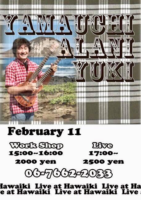 大阪 Workshop @ HAWAIKI