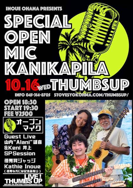 横浜 INOUE OHANA PRESENTS SPECIAL OPEN MIC KANIKAPILA @ Thumbs Up