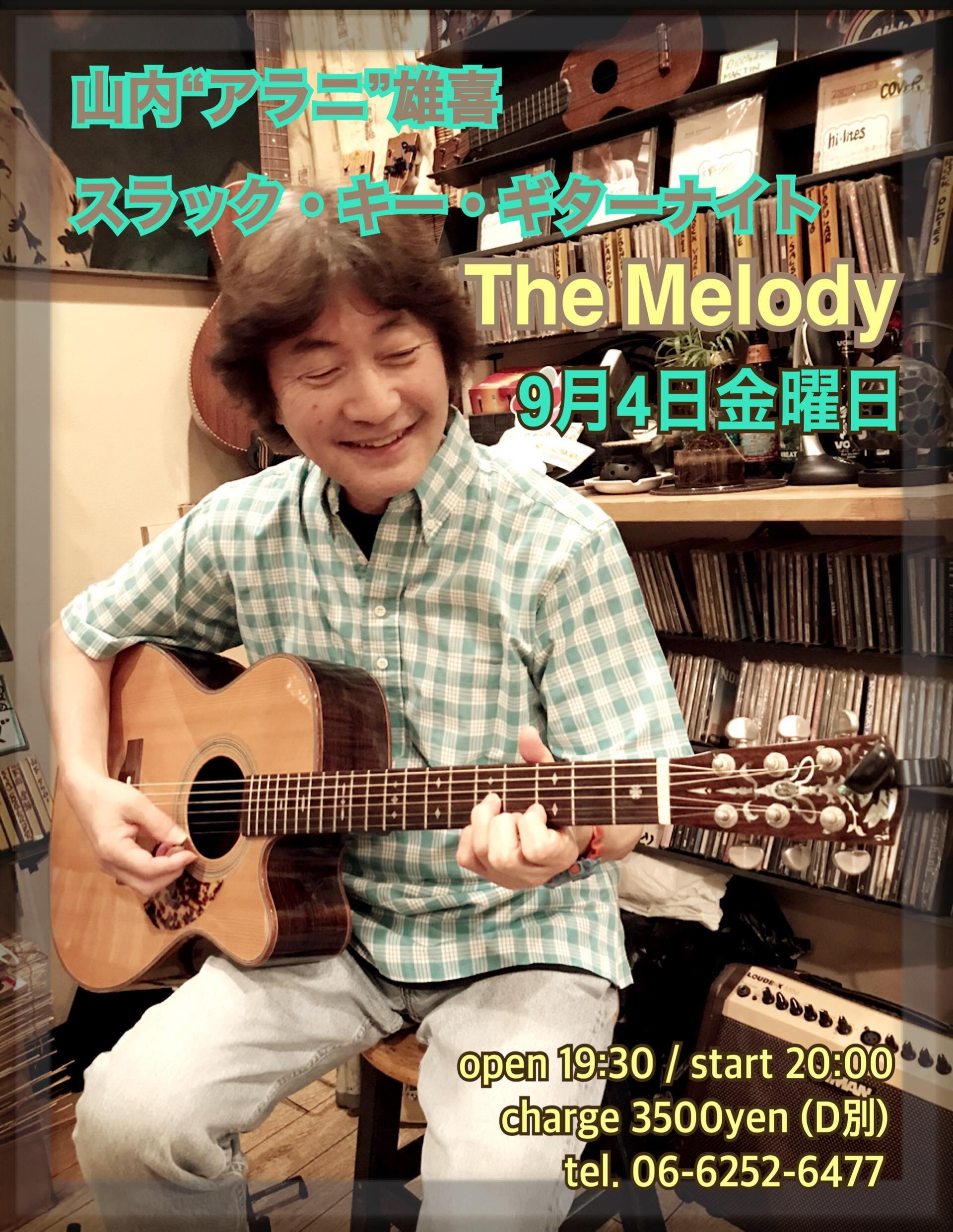 """大阪 山内 """"アラニ"""" 雄喜 スラック・キー・ギターナイト @ The Melody"""