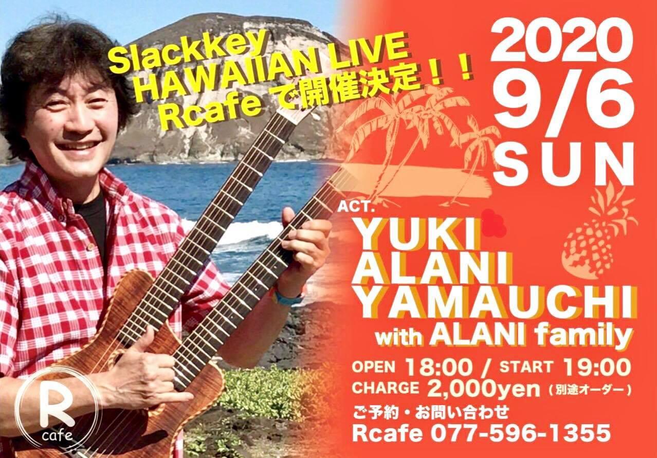 滋賀 Slackkey HAWAIIAN LIVE @ R Cafe