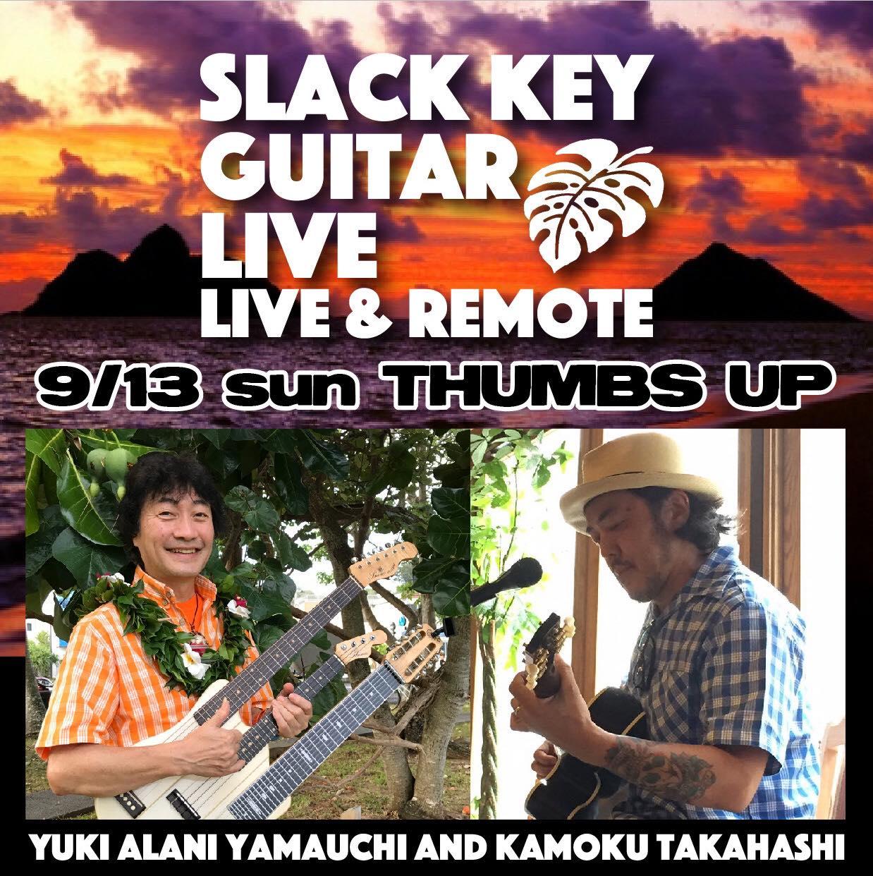 神奈川 Slack Key Guitar Live @ Thumbs Up