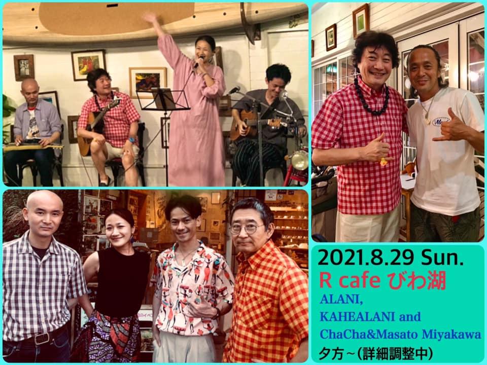 滋賀 Hawaiian Music Live @ R Cafe
